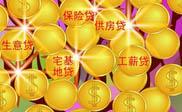 北京短信群发平台如何选择北京**投资中心