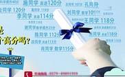 北京短信接口提供商北京**小學三一班