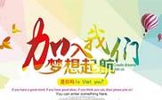 北京企业英国威廉希尔公司手机版平台北京**国际