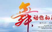 北京短信群发平台如何选择北京**剧场