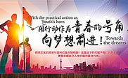 北京短信群发平台如何选择北京**科技
