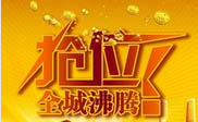 北京短信群发代理北京**农贸市场