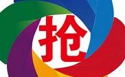 四川短信qunfa四川**公司