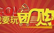 北京短信群发平台如何选择北京**糯米