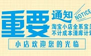 郑州短信接口提供商郑州**商城