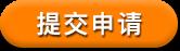 每天 前50名 shi用客户,免费赠song1000条短xinti验shi用!