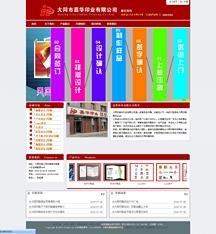 永利国际娱乐网站